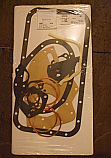 SUMP GASKET ENGINE  SET (Triumph TR4a) (1965- 67)