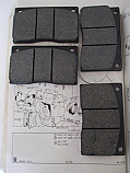 FRONT BRAKE PADS SET (Jaguar XJS) (3.6, 4.0 & 5.3)  (1975- 92 Only)