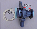 WATER PUMP (Morris Oxford) (Ser.6) (1622cc) (** From 1967-71 **)