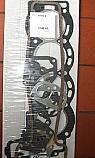 HEAD GASKET SET (Triumph TR7) (European Models)